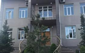 6-комнатный дом, 750 м², 13 сот., мкр Коктобе, Кыз Жибек 123Б за 349 млн 〒 в Алматы, Медеуский р-н