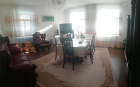 5-комнатный дом, 297.7 м², 15 сот., Мкр 1 за 25 млн 〒 в Жибек Жолы