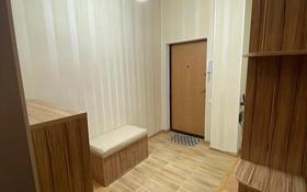 2-комнатная квартира, 92 м², 7/7 этаж помесячно, Сатпаева 39б за 160 000 〒 в Атырау