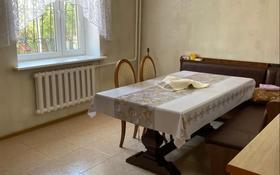 5-комнатная квартира, 160 м², 2/5 этаж, Радостовца — Байкадамова за 120 млн 〒 в Алматы, Бостандыкский р-н