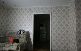 2-комнатный дом, 55 м², 6 сот., Аксу(грэс) за 4 млн 〒