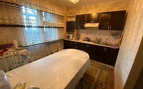 4-комнатная квартира, 90 м², 3/5 этаж, Мкр Жастар 23 за 24.7 млн 〒 в Талдыкоргане
