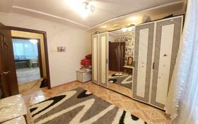 3-комнатная квартира, 70 м², 3/5 этаж, мкр Кунаева 65 за 25 млн 〒 в Уральске, мкр Кунаева