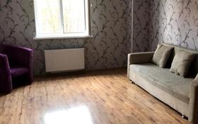 1-комнатная квартира, 50.1 м², 3/10 этаж, мкр Аксай-1 1а — Толе би за 20.5 млн 〒 в Алматы, Ауэзовский р-н