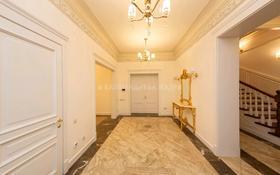 6-комнатный дом, 550 м², 20 сот., улица Шамши Калдаякова 2 за 858 млн 〒 в Нур-Султане (Астана)