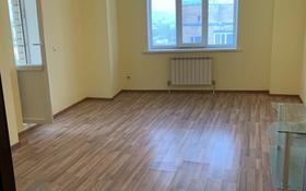 2-комнатная квартира, 64.2 м², 10/16 этаж, Абылай хана 5/2 за 20 млн 〒 в Нур-Султане (Астана), Алматы р-н