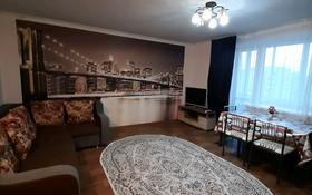 2-комнатная квартира, 45 м², 12/12 этаж посуточно, Казахстан 70 за 10 000 〒 в Усть-Каменогорске