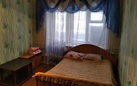 1-комнатная квартира, 35 м² посуточно, улица Байтурсынова 57 — Тауелсыздык за 4 000 〒 в Костанае