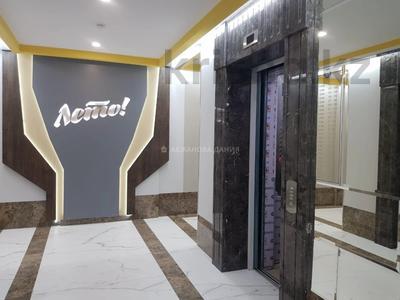 4-комнатная квартира, 116.34 м², Қабанбай батыр 48/5 за ~ 37.3 млн 〒 в Нур-Султане (Астана), Есиль р-н — фото 5