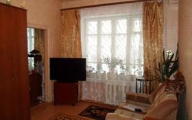 1-комнатная квартира, 33 м², 4/5 этаж по часам, Бухар жырау за 1 000 〒 в Караганде, Казыбек би р-н