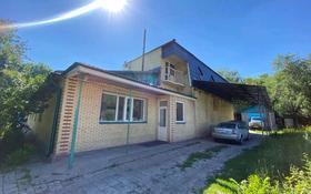 6-комнатный дом, 226 м², Привокзальная 5/1 — Пичугина за 39 млн 〒 в Караганде, Казыбек би р-н