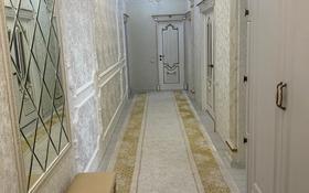 3-комнатная квартира, 117 м², 11/14 этаж, 17-й мкр, 17 мкр 6 за 50 млн 〒 в Актау, 17-й мкр