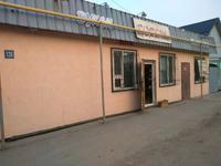 4-комнатный дом, 56 м², 6 сот., мкр Шанырак-2, Жалаңтөс баһадүр 126 — Жалаңтөс баһадүр за 36 млн 〒 в Алматы, Алатауский р-н