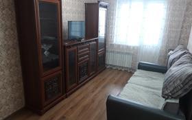 1-комнатная квартира, 40 м² помесячно, Тауелсиздик 21/6 за 110 000 〒 в Нур-Султане (Астане)