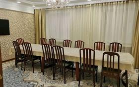 4-комнатная квартира, 106 м², 2/5 этаж, проспект Каныша Сатпаева 34 за 35 млн 〒 в Атырау
