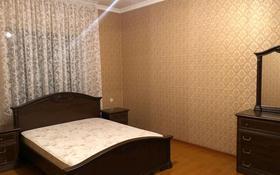 6-комнатный дом, 155 м², 6 сот., Мкр Наурыз 218 за 100 млн 〒 в Шымкенте