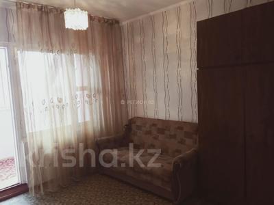2-комнатная квартира, 56.7 м², 9/9 этаж, мкр Тастак-1, Мкр Тастак-1 за 19.7 млн 〒 в Алматы, Ауэзовский р-н — фото 4