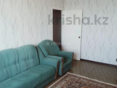2-комнатная квартира, 56.7 м², 9/9 этаж, мкр Тастак-1, Мкр Тастак-1 за 19.7 млн 〒 в Алматы, Ауэзовский р-н — фото 3