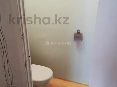 2-комнатная квартира, 56.7 м², 9/9 этаж, мкр Тастак-1, Мкр Тастак-1 за 19.7 млн 〒 в Алматы, Ауэзовский р-н — фото 12