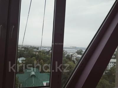 2-комнатная квартира, 56.7 м², 9/9 этаж, мкр Тастак-1, Мкр Тастак-1 за 19.7 млн 〒 в Алматы, Ауэзовский р-н — фото 9