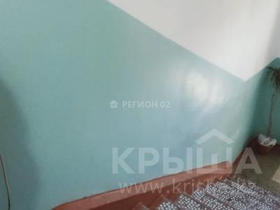 2-комнатная квартира, 56.7 м², 9/9 этаж, мкр Тастак-1, Мкр Тастак-1 за 19.7 млн 〒 в Алматы, Ауэзовский р-н — фото 13