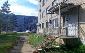 Офис площадью 20 м², улица Чехова 106/2 — Тарана за 6 млн 〒 в Костанае