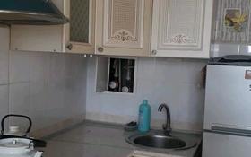 2-комнатная квартира, 55 м², 5/5 этаж помесячно, 11-й мкр 37 за 90 000 〒 в Актау, 11-й мкр