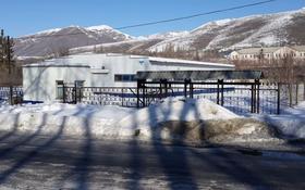 Завод 0.72 га, Кунаева за 32 млн 〒 в Текели
