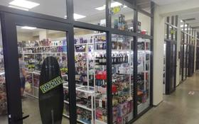 Магазин площадью 200 м², проспект Абилкайыр Хана 88 за 7 500 〒 в Актобе
