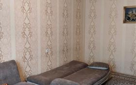 1 комната, 20 м², Айманова 149 — Жандосова за 50 000 〒 в Алматы, Бостандыкский р-н