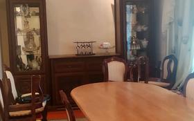 3-комнатный дом, 100 м², 10 сот., 3-й переулок Кашаганова за 19 млн 〒 в Таразе