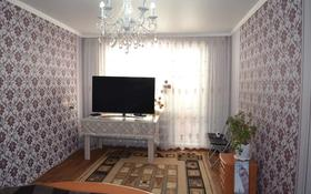 2-комнатная квартира, 51 м², 8/9 этаж, Нурсултана Назарбаева за 18.8 млн 〒 в Петропавловске