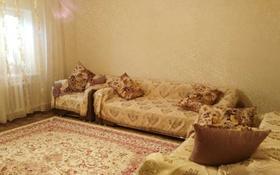 5-комнатный дом, 150 м², 10 сот., Брусиловкий 15 за 25 млн 〒 в Ильинке