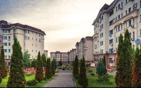 Магазин площадью 58 м², Жамакаева 258/12 — Аль-Фараби за 19.3 млн 〒 в Алматы, Медеуский р-н