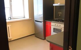 3-комнатная квартира, 85 м², Казыбек би 90 за 45 млн 〒 в Алматы