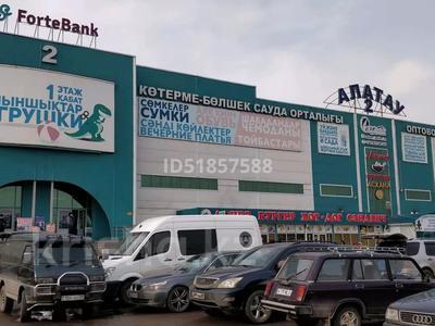 Бутик площадью 11.53 м², Северное Кольцо за 6.5 млн 〒 в Алматы, Алатауский р-н — фото 3