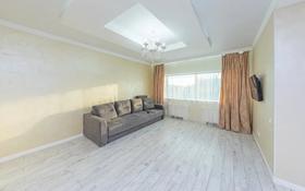 2-комнатная квартира, 95 м², 9/43 этаж, Достык за 31 млн 〒 в Нур-Султане (Астана), Есиль р-н