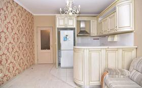 3-комнатная квартира, 72.3 м², 8/19 этаж, Б. Момышулы 15/3 за 25.5 млн 〒 в Нур-Султане (Астане)