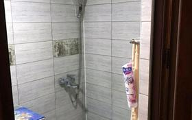 3-комнатный дом, 32 м², 8 сот., мкр Самал-3 647 — Аль-Фараби за 17.3 млн 〒 в Шымкенте, Абайский р-н