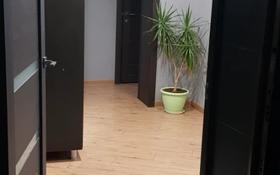 4-комнатная квартира, 82 м², 5/5 этаж, Алии Молдагуловой 5/1 — Жукова за 20.5 млн 〒 в Уральске