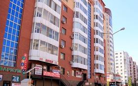 2-комнатная квартира, 52 м², 6/10 этаж, Сейфуллина 4/2 за 19.5 млн 〒 в Нур-Султане (Астана), Сарыарка р-н