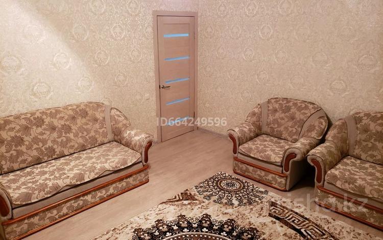 2-комнатная квартира, 80 м², 2/5 этаж посуточно, улица Урицкого 19 за 8 000 〒 в Костанае