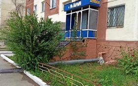 Магазин площадью 38 м², Валиханова 158 за 65 000 〒 в Кокшетау