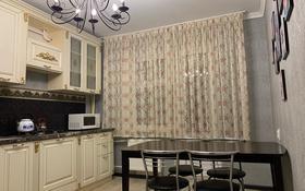 2-комнатная квартира, 47 м², 1/5 этаж посуточно, Авангард-4 19 — Гумарова за 11 000 〒 в Атырау, Авангард-4