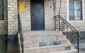 Офис площадью 56 м², Смагулова 56 — Атамбаева за 250 000 〒 в Атырау