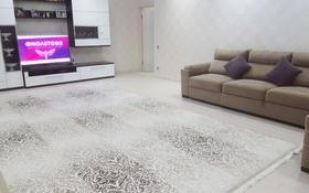 3-комнатная квартира, 114 м², 4/5 этаж, улица Газизы Жубановой 17Б кор1 за 30.5 млн 〒 в Актобе