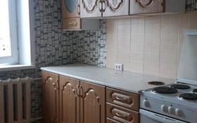 1-комнатная квартира, 45 м² помесячно, Таттимбета за 75 000 〒 в Караганде