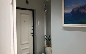 2-комнатная квартира, 54 м², 3/14 этаж, мкр Акбулак 53 за 25 млн 〒 в Алматы, Алатауский р-н