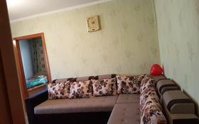 3-комнатная квартира, 63 м², 5/5 этаж посуточно, 8 54 за 7 000 〒 в Шымкенте, Абайский р-н
