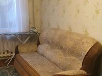 4-комнатная квартира, 65 м², 4/5 этаж помесячно
